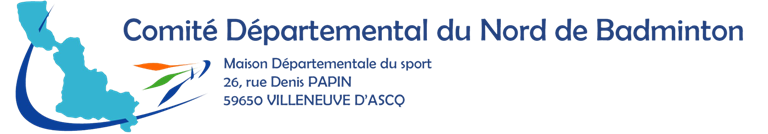 Formulaire de demande de tournois Départementaux - Saison 2021/2022