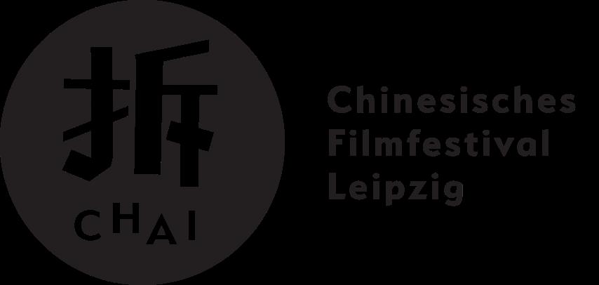 """Publikumsbefragung """"拆 CHAI. Chinesisches Filmfestival Leipzig 2021"""""""