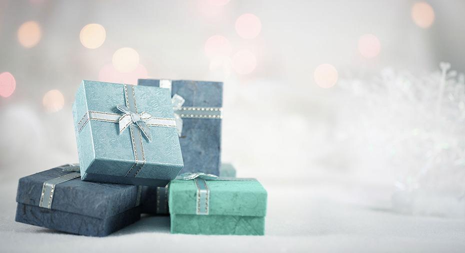 extend Online-Adventskalender (nicht extend Kunden)